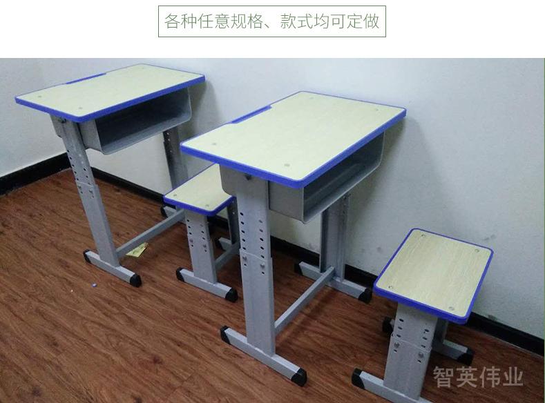 > 中小学生专用书桌课桌